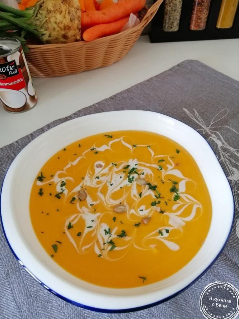 Крем супа от тиква от https://inthebeniskitchen.com/
