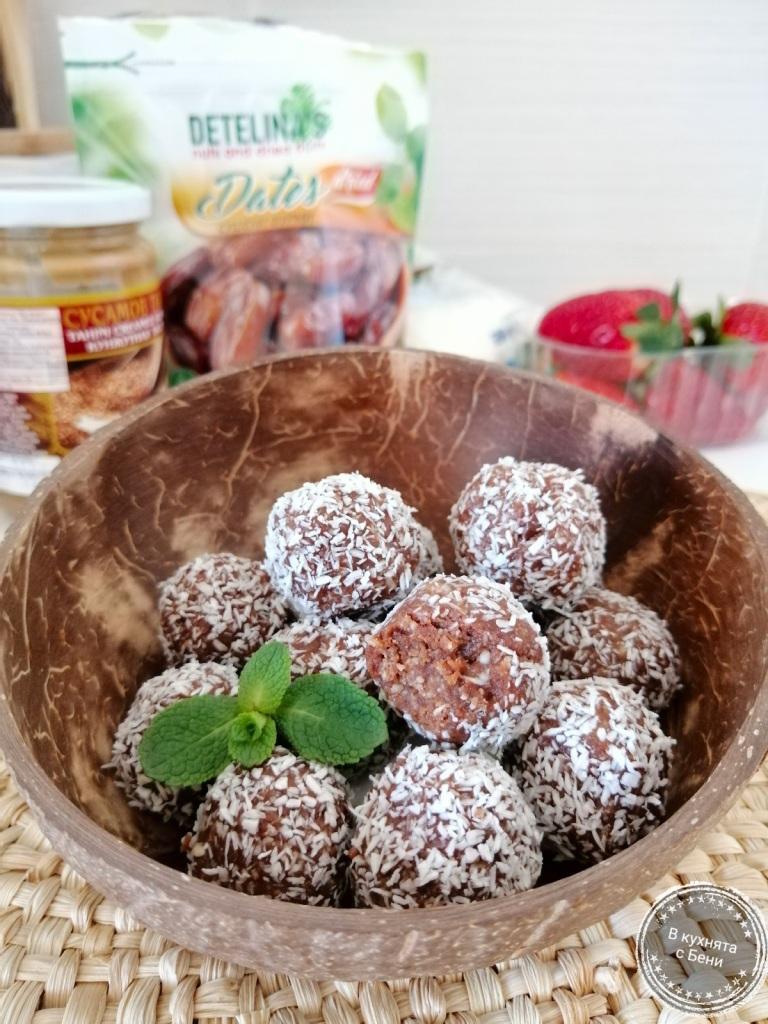 Здравословни бонбони от https://inthebeniskitchen.com/