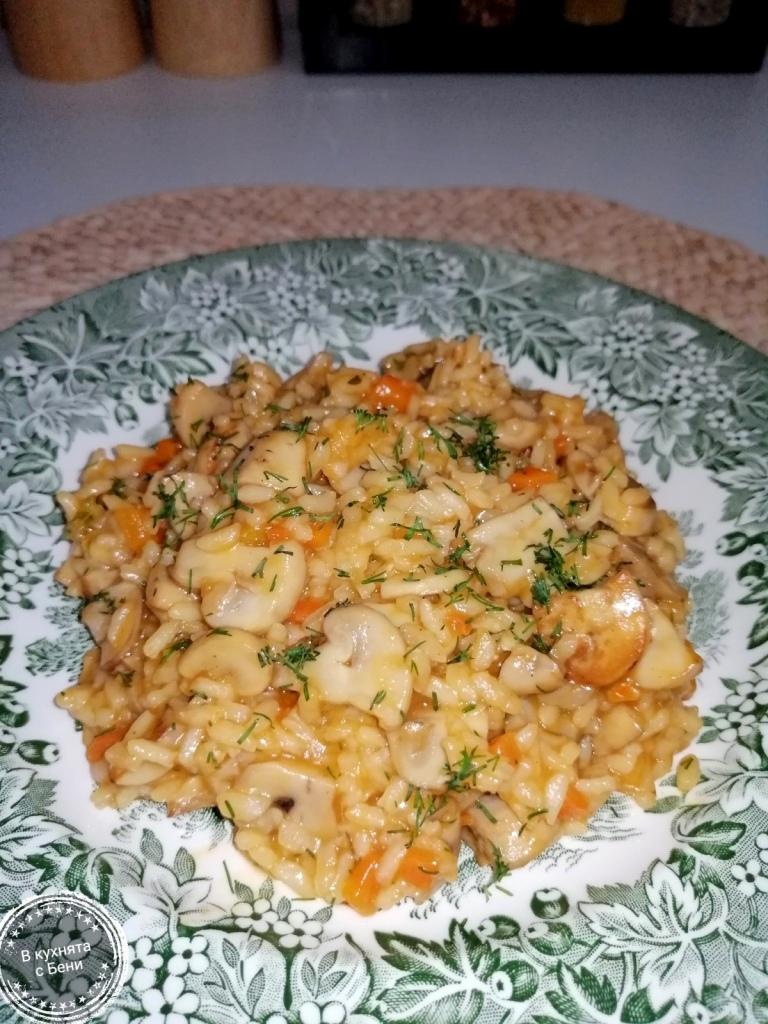 Гъби с ориз от https://inthebeniskitchen.com/