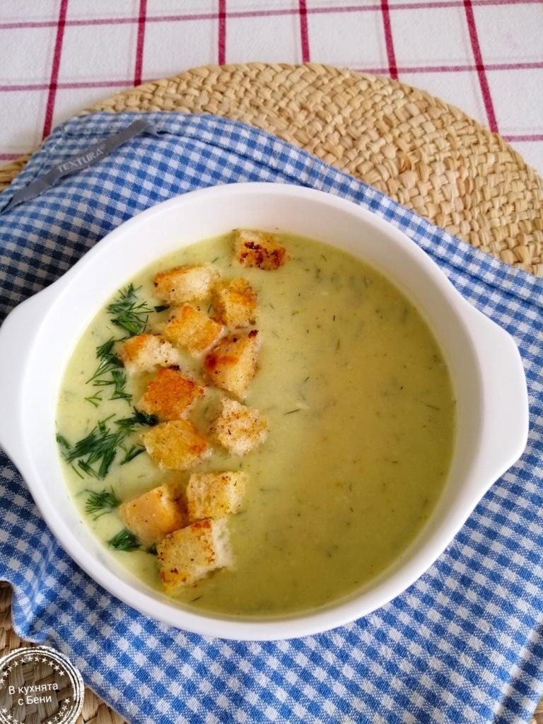 Крем супа от тиквички от https://inthebeniskitchen.com/