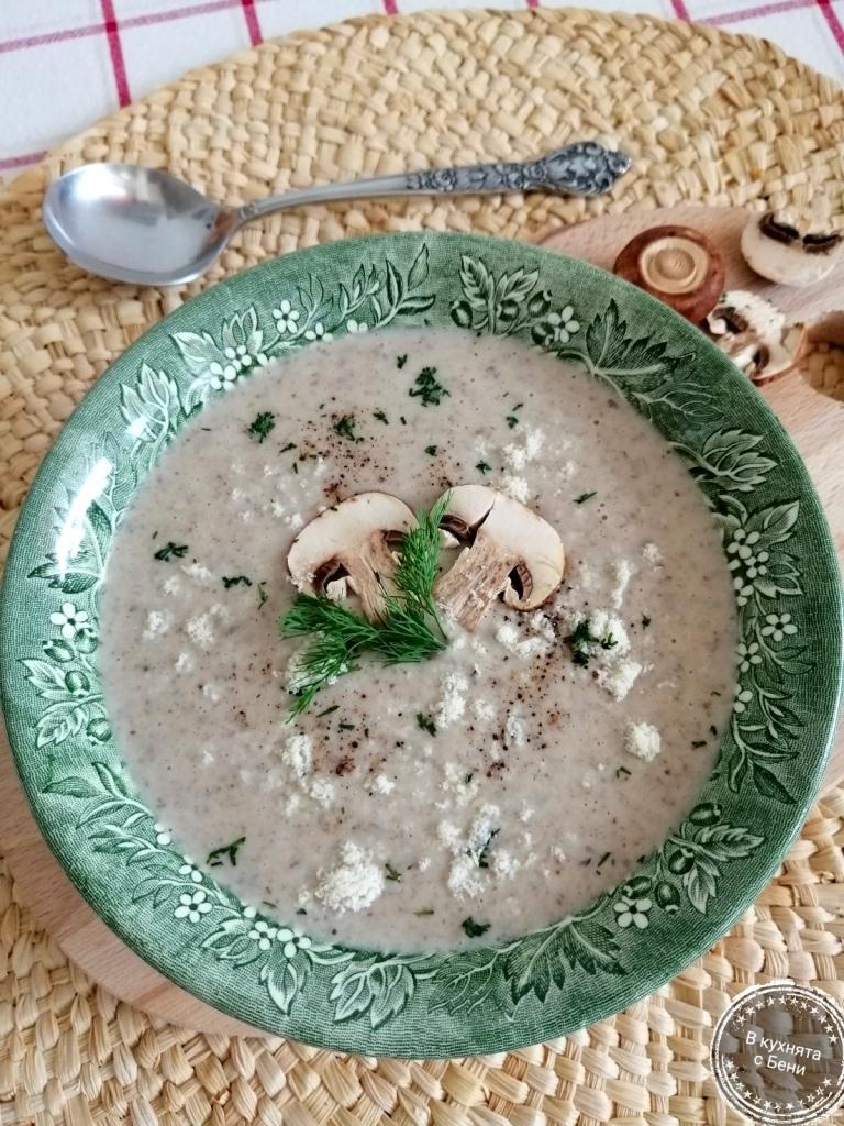 Гъбена крем супа от https://inthebeniskitchen.com/