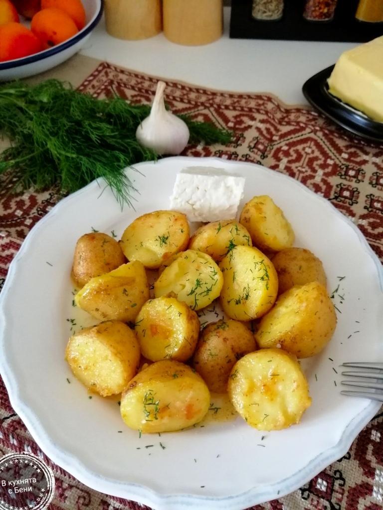 Вкусни пресни картофи от https://inthebeniskitchen.com/