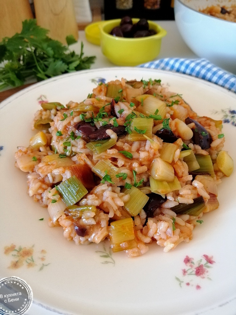 Праз с ориз и маслини от https://inthebeniskitchen.com/