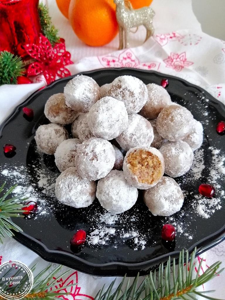 Гръцки постни бонбони с орехи от https://inthebeniskitchen.com/