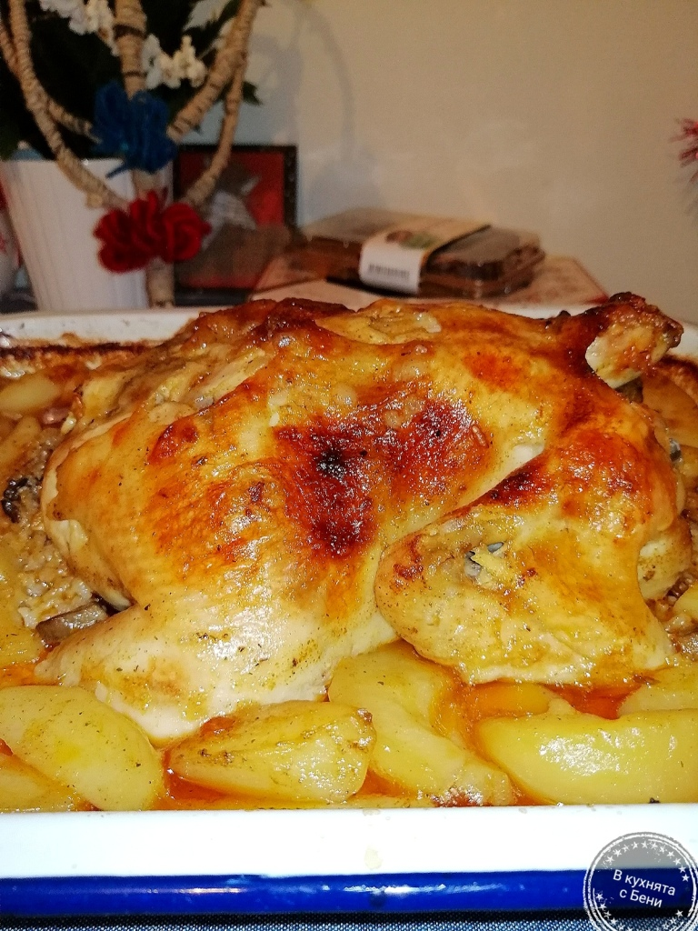 Пиле с картофи от https://inthebeniskitchen.com/