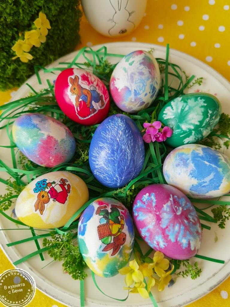 Боядисани яйца за Великден от https://inthebeniskitchen.com/