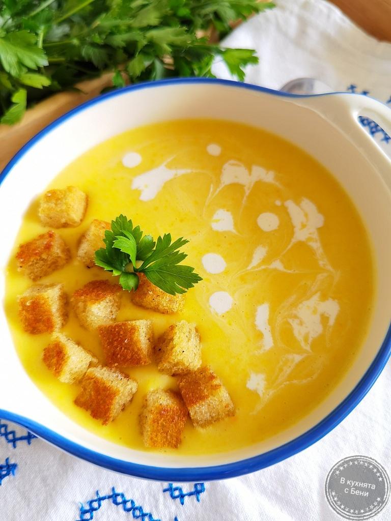 Лесна и вкусна крем супа от https://inthebeniskitchen.com/